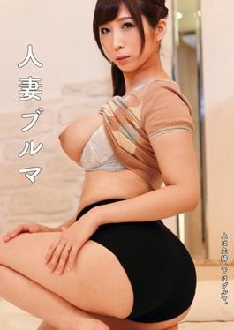 MADM-034 studio Crystal Eizou - Married Bloomers