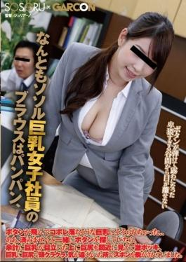 GS-004 studio SOSORU×GARCON - Downright Tantalizing Busty Women Employees Blouse Pampanga, The Button Had Been Intrigued To Spill Fallen Likely Big Tits Flying