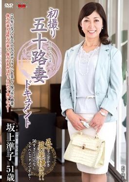 JRZD-700 studio Senta-birejji - First Shooting Age Fifty Wife Document Sakagami Junko