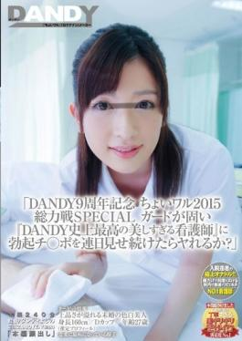 DANDY-452 studio Dandy - DANDY9 Anniversary Choi Wal 2015 Total War SPECIAL Guard Is Hard DANDY Do Ya Is After Continues To Show Daily The Erection Chi  Port On The Best Ever Too Beautiful Nurse ?