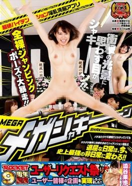 RCT-938 studio Rocket - Large Runaway In The Nude Jumping Pose Transcendence High Tension Nasty Brainwashing App Mega Shah Key Over Over Emissions