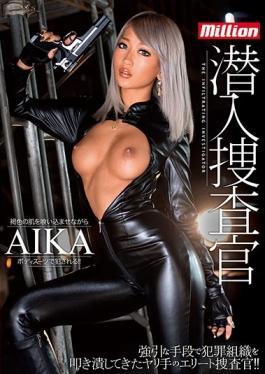 MKMP-139 studio K.M.Produce - Undercover Investigator AIKA
