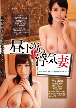 MADM-032 studio Crystal Eizou - Afternoon Of Cheating Wife