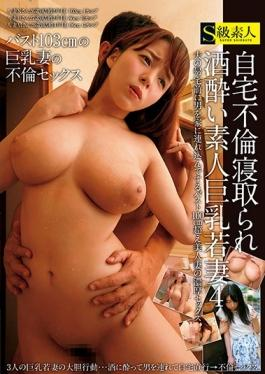 SUPA-120 studio S Kyuu Shirouto - Thick Sex Of Home Affair Netora Been Bust 100cm Beyond Beautiful Wife That Is Tsurekon A Man In The House Before Coming Home Drunk Amateur Big Young Wife 4 Husband