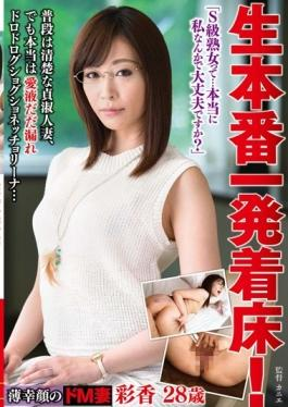 VEO-024 studio Venus - Raw Production One Arrival And Departure Floor! S-class Mature Me  Do You Really Okay With Something I? It Usually Neat Chaste Married Woman, But Really Loves Juice Whine Leakage Muddy Gushogusho Network Cho Lina