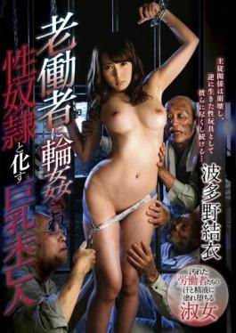 GVG-362 studio Glory Quest - Busty Widow Yui Hatano Turn Into A Gangbang Are Sex Slaves In The Old Workers