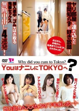 YTN-001 studio Prestige - YOU Are To TOKYO On To Nani?