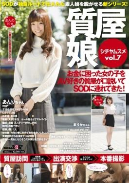 SDMU-436 studio SOD Create - It Was Brought To The SOD (software-on-demand) And A Troubled Girl In Pawn Shops Daughter Vol.7 Money Pawn Lover AV Wooed!