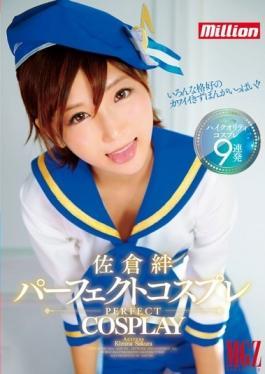MKMP-124 studio K.M.Produce - Sakurakizuna Perfect Cosplay