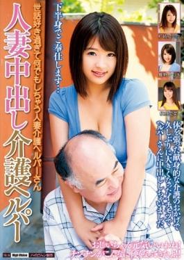 MCSR-236 studio BIGMORKAL - What Demoshi Chau Wife Care Helpers Past Care Helper Sewazuki Pies Wife