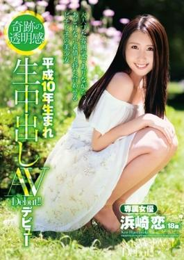 ZEX-302 studio Peters MAX - AV Debut Ayumi Love 18-year-old Out Of A Transparent Feeling 1998 Born Students In Miracle
