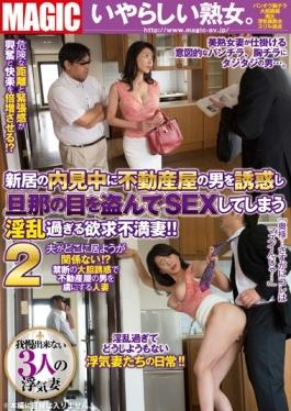 TEM-035 studio Prestige - New House To Seduce A Man Of Real Estate During The Preview Frustration Wife Too Horny End Up SEX Stealing The Eyes Of The Husband! ! Two