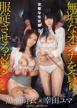 TKI-021 studio Mad - Perfect Sexual Slavery 5