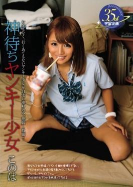 MDTM-206 studio K.M.Produce - God Waiting Yankee Girl This Is