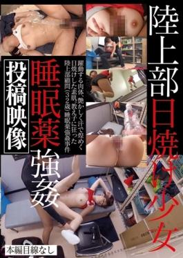AOZ-245z studio Aozora Soft - Land Part Sunburn Girl Sleeping Pill Rape Post Video