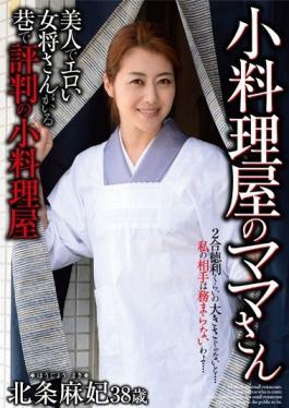 HKD-096 studio Ruby - Mom Of Koryori Shop Maki Hojo