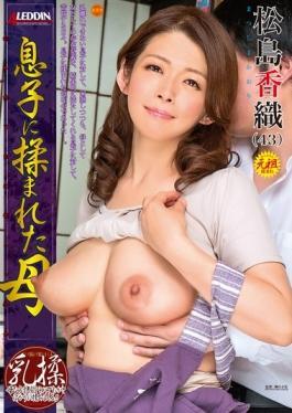 SPRD-900 studio Takara Eizou - Mother Matsushima Was Rubbed In Son Kaori