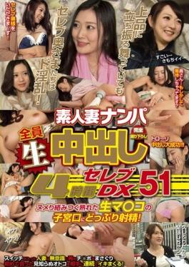 WA-321 studio Ro-tasu - Out Amateur Wife Wrecked All Students In 4 Hours Celebrity DX 51