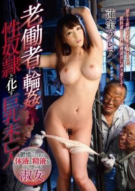 GVG-391 studio Glory Quest - Busty Widow Hasumi Claire Turn Into A Gangbang Are Sex Slaves In The Old Workers