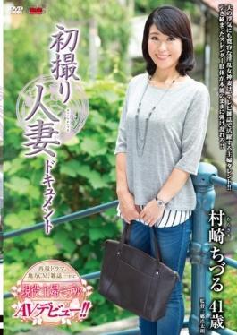 JRZD-689 studio Senta-birejji - First Shooting Wife Document Chizuru Murasaki