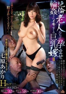 NITR-184 studio Crystal Eizou - Busty Bride II Shichihara Spree Iki Is Gangbang Was Conceived In Unequaled Old Men Akari