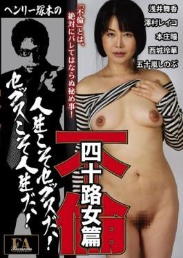 FABS-080 studio FA Pro . Platinum - Affair Yosoji Woman Hen