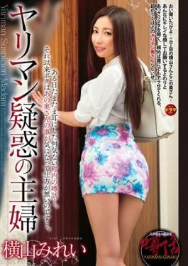 YRYR-008 studio Takara Eizou - Bimbo Suspicion Of Housewife Mirei Yokoyama
