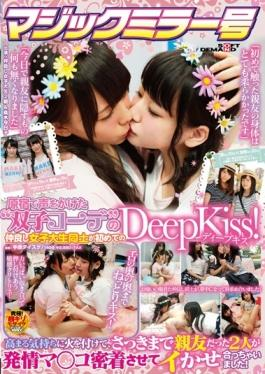 SDMU-388 studio SOD Create - Multiplied By The Voice In The Magic Mirror No. Harajuku Good Friend College Student Each Other Of twins Corde Is The First Of Deep Kiss!with A Fire In The Feeling Growing, Two Were Best Friends Until A Little While Ago Is I Have Each Other Skein Lee In Close Contact With Estrus Co  Ma! Maki Kyoko