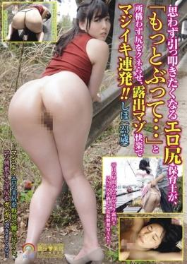 SORA-113 studio Yama To Sora - Erotic Ass Nurse To Come To Hit The Tapping Involuntarily, more Bukkake In  And The Place May Not Kunerase The Ass, Majiiki Volley At The Exposed Masochist Pleasure! !Shiho (23 Years Old)