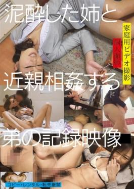 TUE-058 studio GLAYz - Drunk Was My Sister And Incest To Brother Of Recording Video