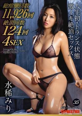 ABP-520 studio Prestige - Lifes First-trance Super Alive Cum Sex Mizumare Minori