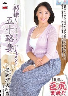JRZD-679 studio Senta-birejji - First Shooting Age Fifty Wife Document Matsuoka Rumi