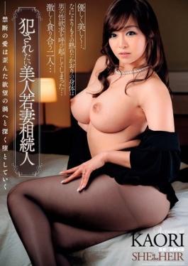 HZGD-006 studio Hitodzuma Hanazono Gekijou - Beauty Want Fucked Young Wife Heir KAORI