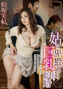 GVG-406 studio Glory Quest - Son-in-law, Miki Matsuzaka Aiming A Big Tits Too Obscene Mother-in-law