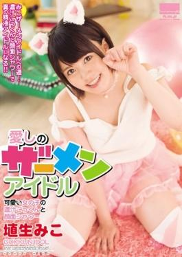 HODV-21215 studio H.m.p - Concentrated Juice Cum Facial Shower Home Sweet Home Miko Of Semen Idle Cute Girl Of Love