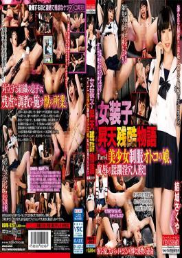 DBVB-029 The Tragic Story Of Cross-Dresser Ascension, Part 1 A Male Cross-Dresser In A Beautiful Girl's Uniform Is A Dirty Hole Doll! Sakuya Yuki