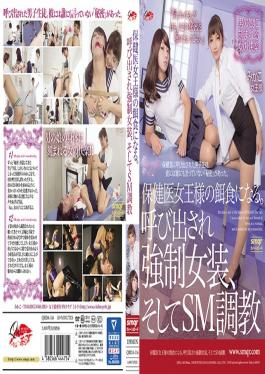 QRDA-116 Become A Prey To The Queen Health Doctor. Called Strong ? Crossdresser, And SM Training Mikako