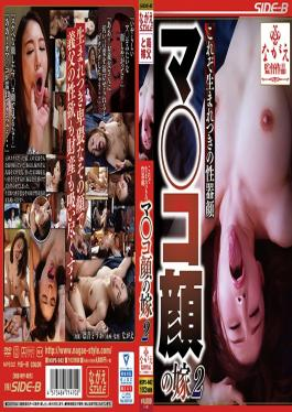 NSPS-942 Bride's Pussy Face 2 Touka Rinne
