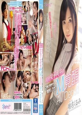 CAWD-159 She Knows The Key To A Man's Heart Is Through His Stomach - And Balls! This College Girl Works Part Time As A Maid Who Provides Special Services For Her Clients - This Sub Is Ready For Her Porn Debut! Kurumi Yuina