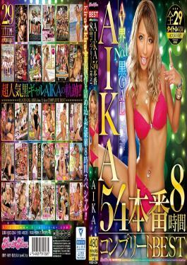 KIBD-234 Studio kira*kira  The No.1 Black Gal In The Porn Industry, AIKA. 54 Sex Scenes. 8 Hours. Complete BEST