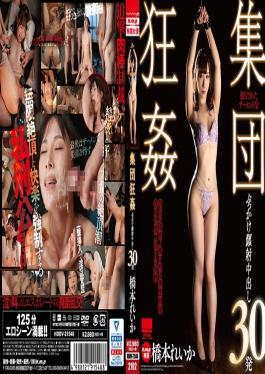 HODV-21548 Studio h.m.p  G*******ging Sex 30 Bukkake Cum Face Creampie Cum Shots Reika Hashimoto