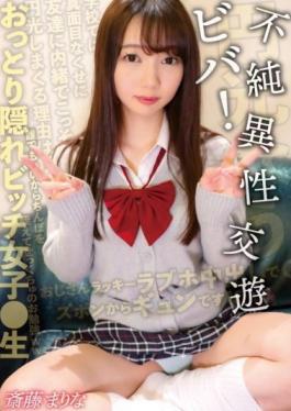SKSK-047 Studio Prestige  Unfussy Hidden Bitch Girls ? Student Viva! Impure Heterosexual Exchange Marina Saito
