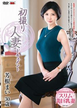 JRZE-038 Studio Center Village  First Time Filming My Affair Mai Yoshine