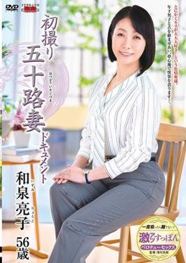 JRZE-039 Studio Center Village  Married Woman In Her Fifties Shoots Porn For The First Time! Akiko Izumi