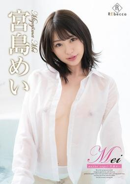 REBD-545 Studio REbecca  Mei Maybe Angel/Mei Miyajima