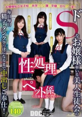 DOCP-284 Studio Prestige  The Young Lady's Private Girls' School Became A Co-education And My Peaceful Days Changed Completely! I Was Appointed As A Sexual Processing Pet Clerk Of The Beautiful Student Organization Led By A Sadistic Lady ... Every Day, Every Day, I Serve Vaginal Cum Shot Until The Sperm Tank Is Empty!