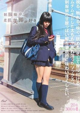 DKSB-110 Studio OFFICE K'S  I Like The Soft-skinned Legs Of Girls In Uniform
