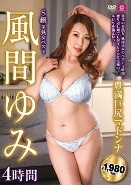 MLSM-041 Studio Mellow Moon Top Class Beautiful Mature Women Best Yumi Kazama 4 Hours Big Round Ass Madonna