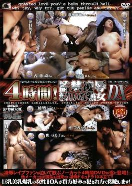WPS-004 Studio Ruby  4 Hours! Imprisoned an A***ed Beautiful Cougars Deluxe