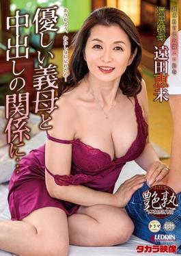 SPRD-1392 Studio Takara Eizou  In The Relationship Between A Gentle Mother-in-law And Vaginal Cum Shot ... Emi Toda
